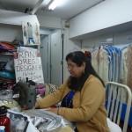 Rani Tailor