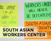 South Asian Workers Center