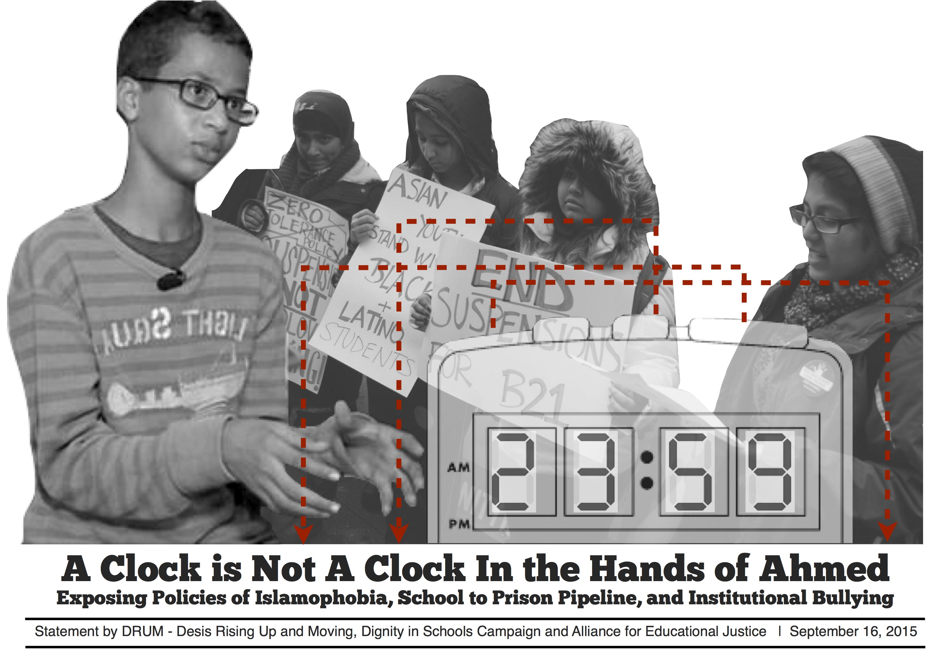 Ahmed's Clock